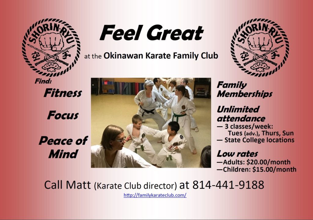 Family Karate Club Ad-Summer 2017